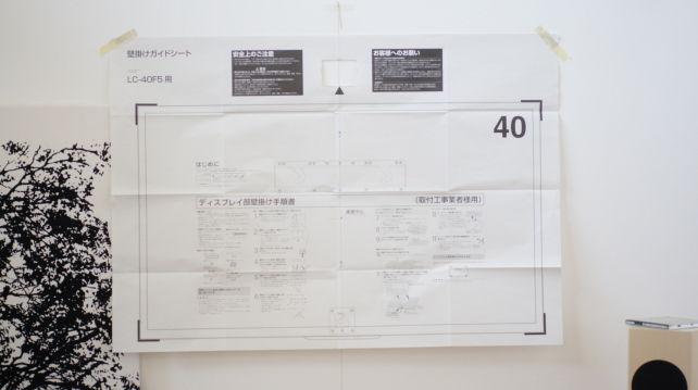 DSC09421
