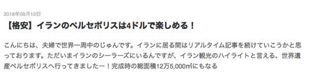 スクリーンショット 2021-03-22 16.20.58