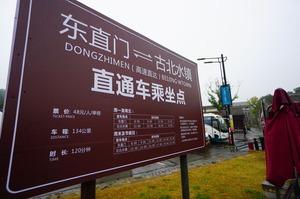 DSC04836