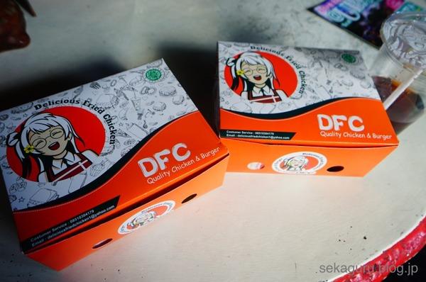 batch_CDSC01898
