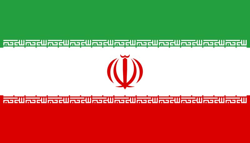 1280px-Flag_of_Iran.svg