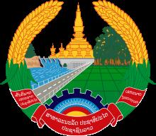 220px-Emblem_of_Laos.svg