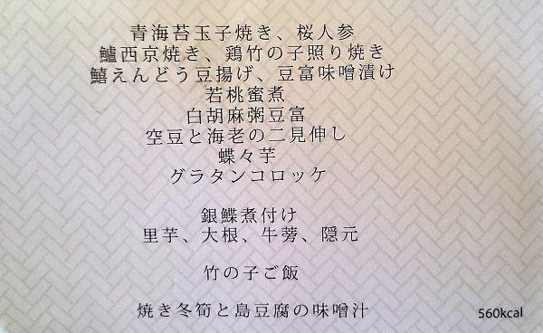 DSC_05670 (2)