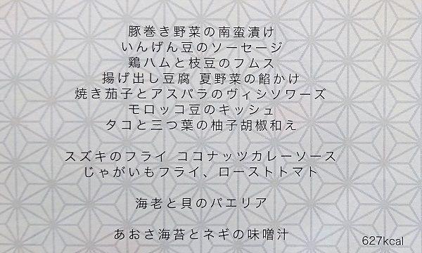 DSC_7754 (2)