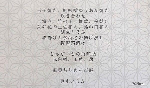 DSC_7315 (2)