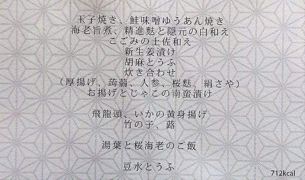 DSC_7351 (2)