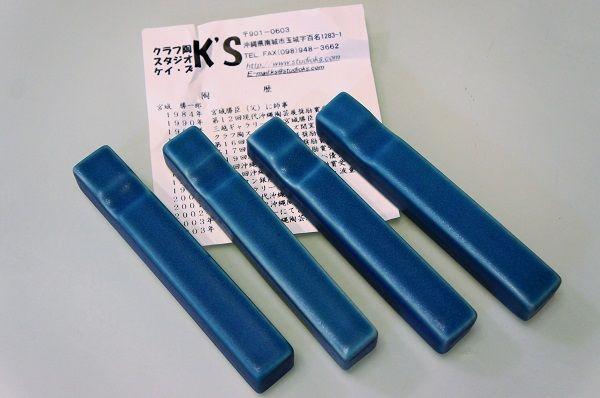 DSC00488 (2)