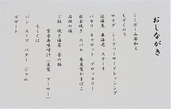 DSC_0073(2)