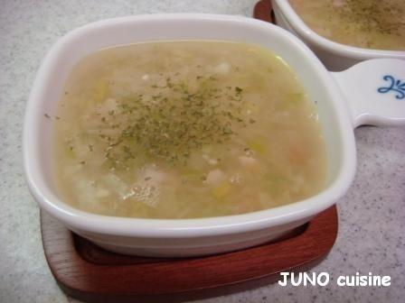 ☆長ネギとベーコンのスープ☆