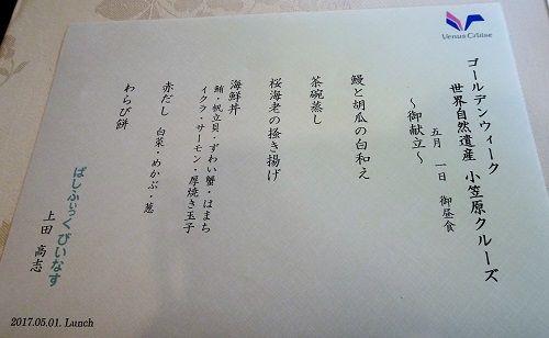 DSC01101 (2)