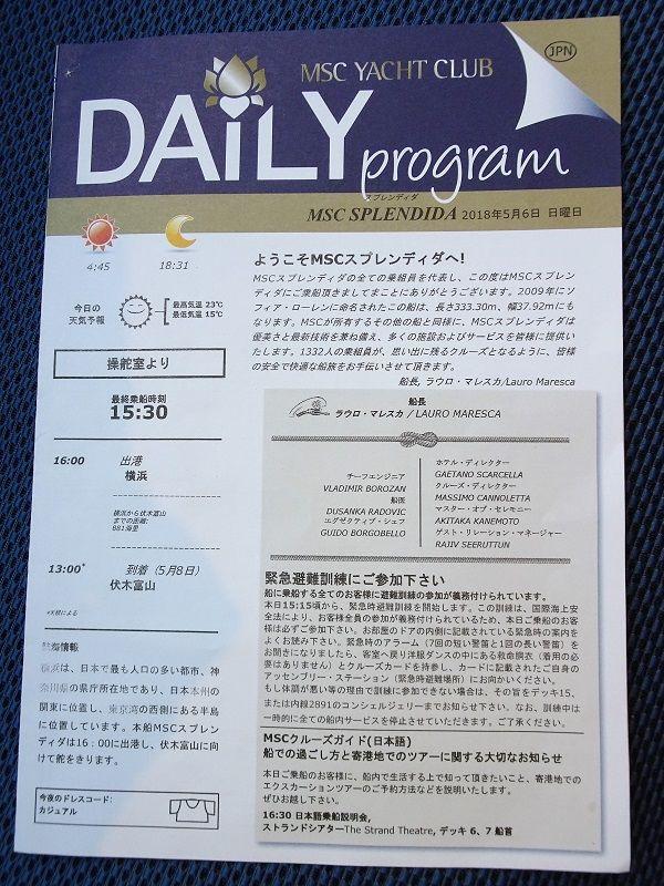 DSC03258 (2)