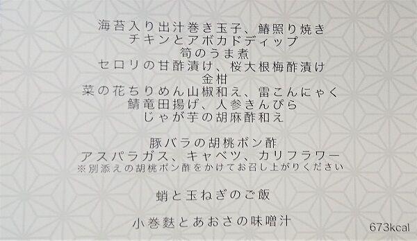 DSC_9482 (2)