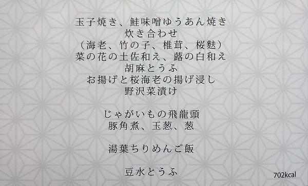 DSC_0245 (2)