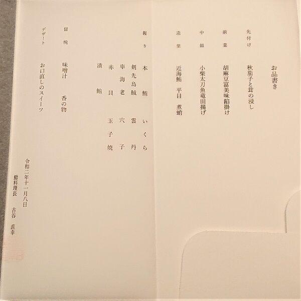 DSC_6983 (2)