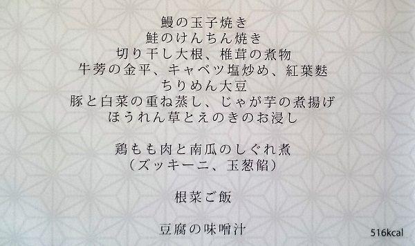 DSC_4286 (2)