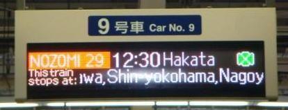 ★そうだ 京都、行こう。★
