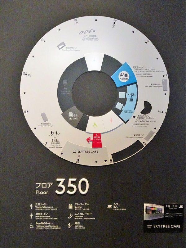 DSC05403 (2)