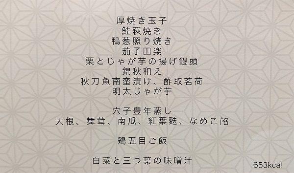 DSC_8542 (2)