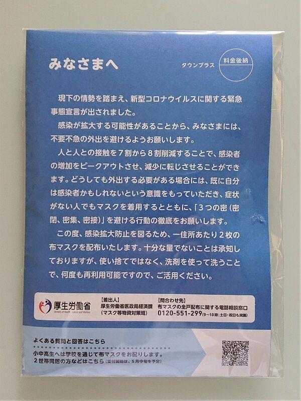 DSC_0054 (2)