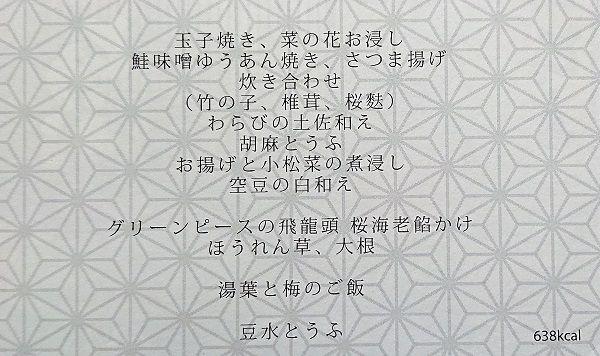 DSC_6845 (2)