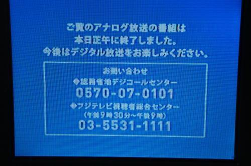 1311590401.jpg