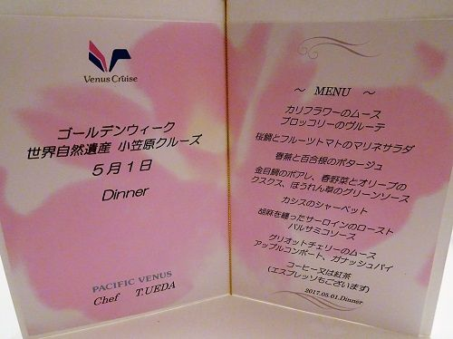 DSC01160 (2)