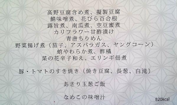 DSC_05650 (2)