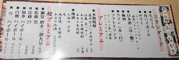 DSC_8416 (1)