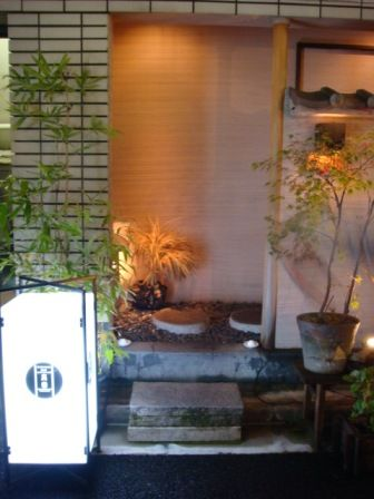 ★SHO-CHU BAR 高山 銀座別邸★