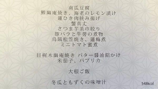 DSC_4042 (2)