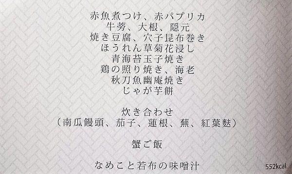 DSC_0034 (2)