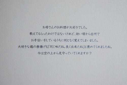 DSC07591 (500x333)