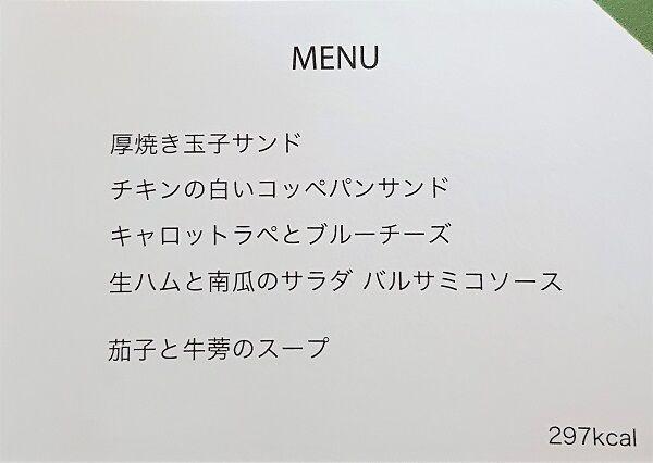 DSC_8980 (2)