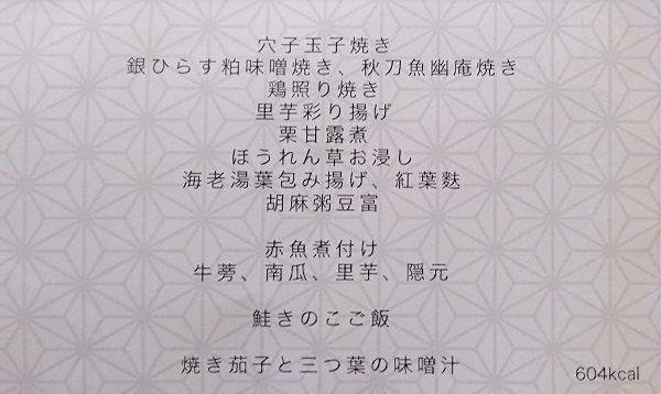 DSC_8203 (2)