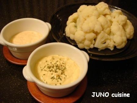 ☆カリフラワーサラダ~2種類のディップ添え~☆