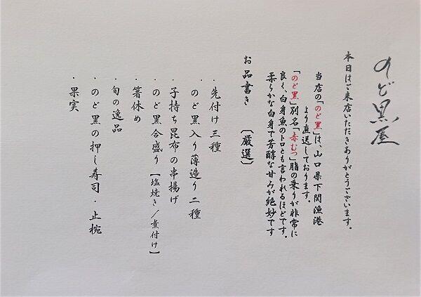 DSC_7173 (2)