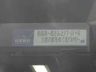 1319022350.jpg