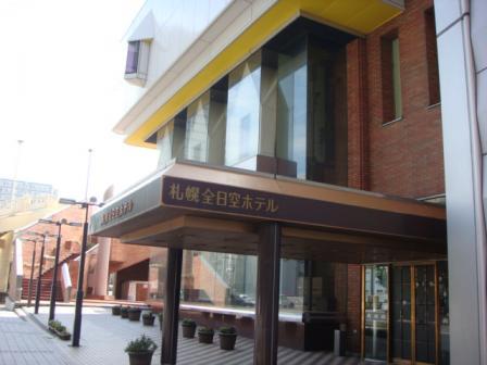 *札幌全日空ホテルのスイートルーム*