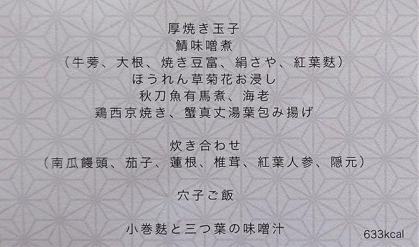 DSC_8642 (2)