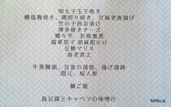 DSC_0578 (2)