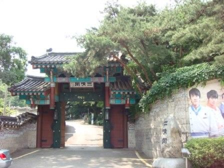 *三清閣(サムチョンガク) 【韓国・城北区】*