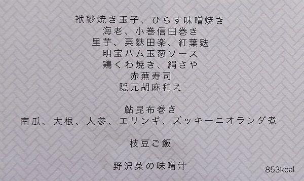 DSC_8641 (2)