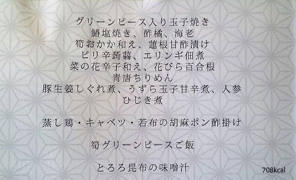 DSC_0576 (2)
