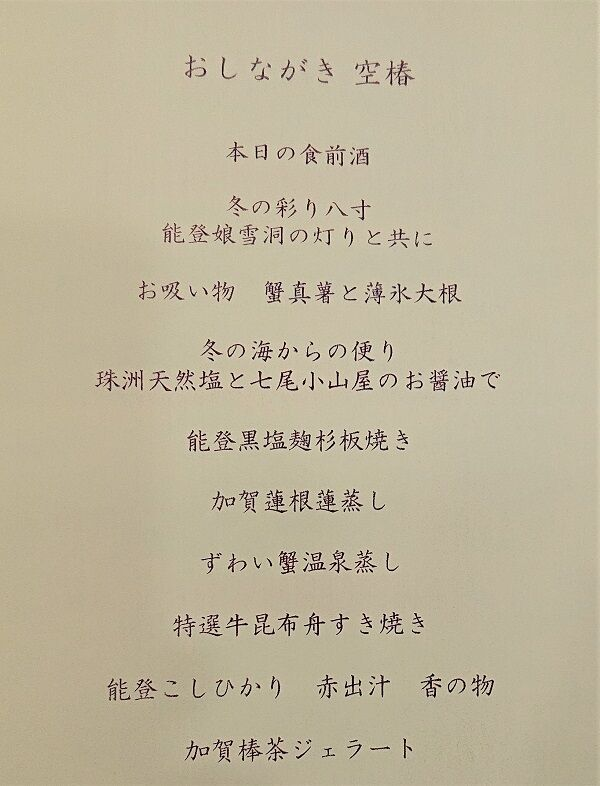 DSC_9148 (2)