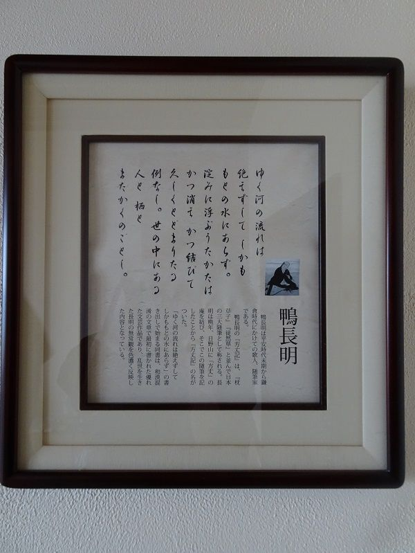 DSC02586 (2)