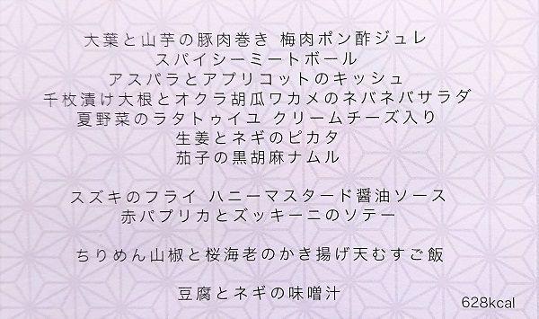 DSC_7543 (2)