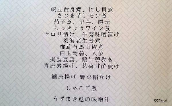 DSC_4115 (2)