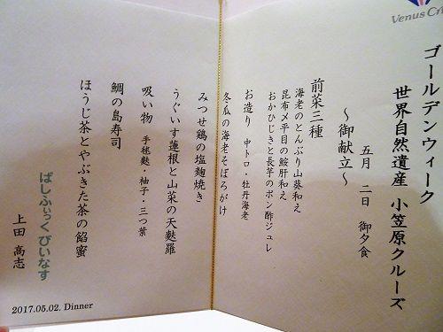 DSC01283 (2)