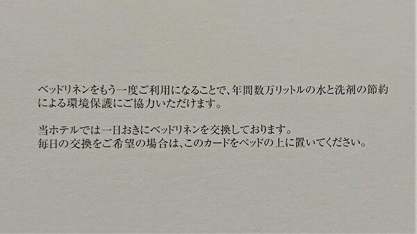 DSC_0059 (2)