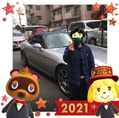 20201225tatu1